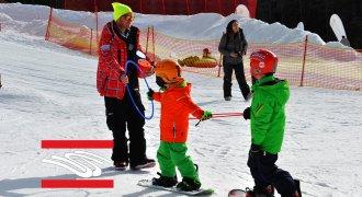 Snowboard - Corso Principianti
